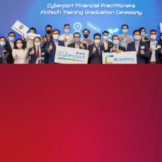 CFTE & Cyberport's Financial Practitioners FinTech Training Programme concludes with over 2000 registrations from financial practitioners in 2020